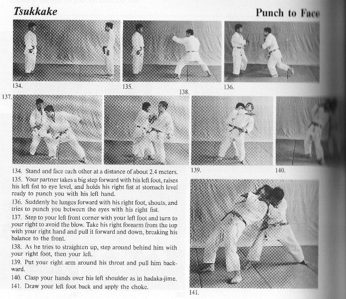 Tsukkake (Ki)